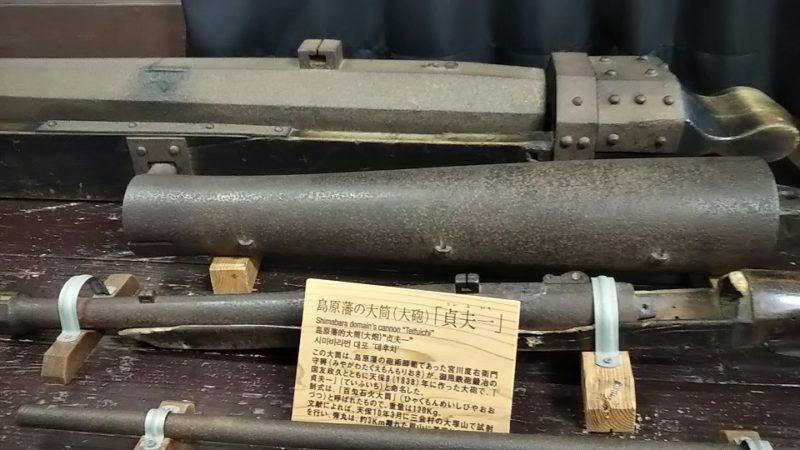島原城 大砲